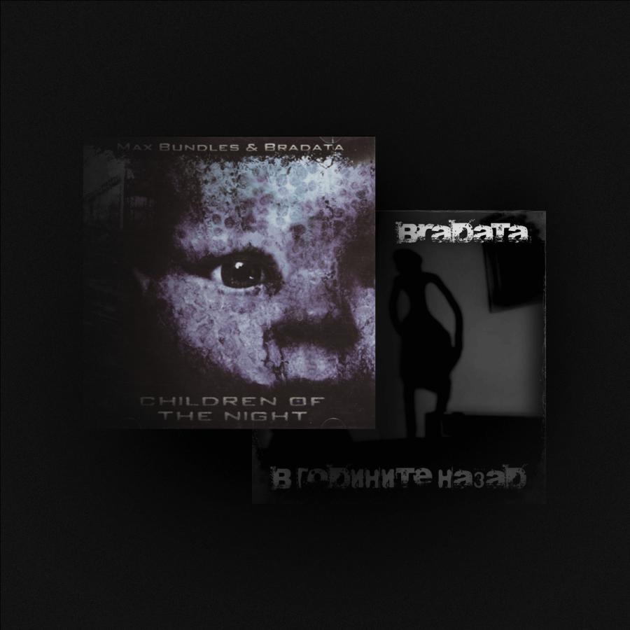 два подбрани музикални албума с редуцирана цена
