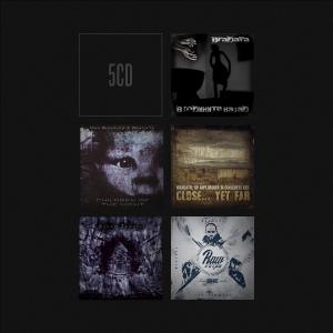 сборка от 5 албума на промоционална цена